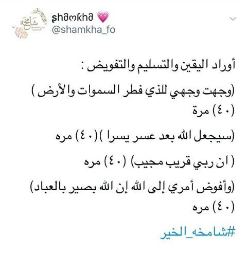 Pin On Islamics Tips Practices