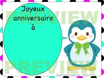 Penguin Classroom Theme in FRENCH $