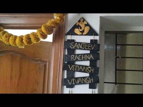 Halloween 2020 Nameplate DIy  Name Plate for your beautiful home   YouTube in 2020