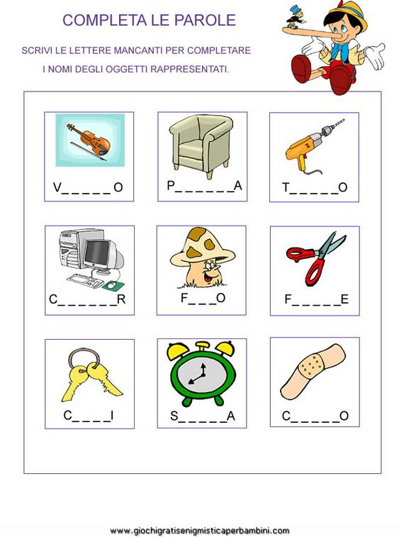 Scheda didattica per la prima elementare scuola for Parole capricciose esercizi
