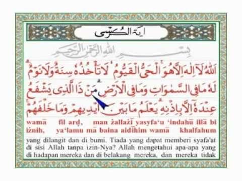 Surat Al Kafirun Al Kausar Al Ma Un Quraisy Al Fil Arab Latin Dan
