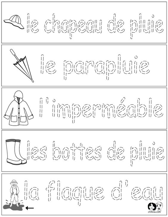spring printouts french french for kids french worksheets for children. Black Bedroom Furniture Sets. Home Design Ideas