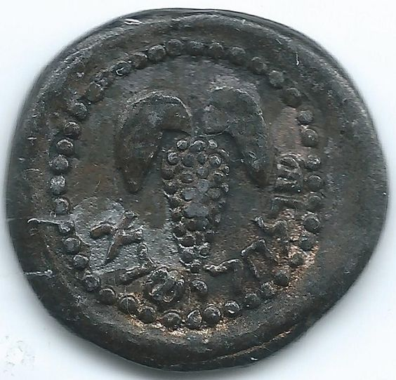 """FAKE COIN"" Reproduction of the ancient Israel Jerusalem coin at the beginning of the second revolt with the name, ""Eleazar the Priest"". The real coin is small bronze circa 132/133 CE/AD  https://ajunkeeshoppe.blogspot.com/"