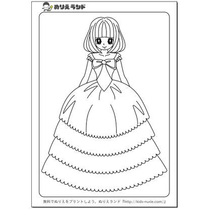 女の子向け お姫様 プリンセスの塗り絵 ぬりえ 無料画像テンプレート素材 ドレス Naver まとめ Female Sketch Art Female