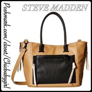 Steve Madden Handbags - NEW✨STEVE MADDEN CAMEL MULTI TOTE