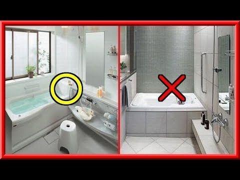 風水 金運アップにトイレは最重要 お金持ち 成功者はやっている金運アップ術 必ず実行しておきたい8つのポイント 知っておいた方が良い雑学 Youtube トイレ 風水 風水 狭い浴室