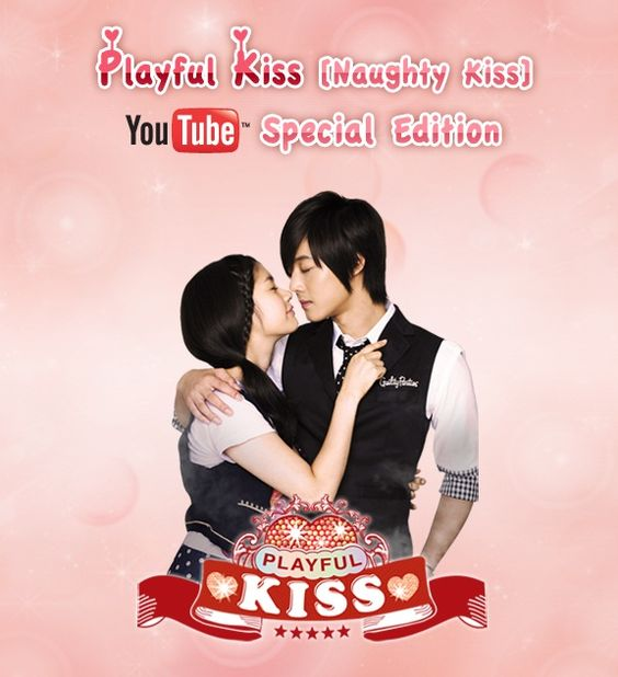 flay full kiss movie tagalog version