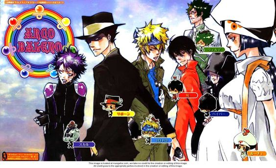 katekyo hitman reborn, like the art style!