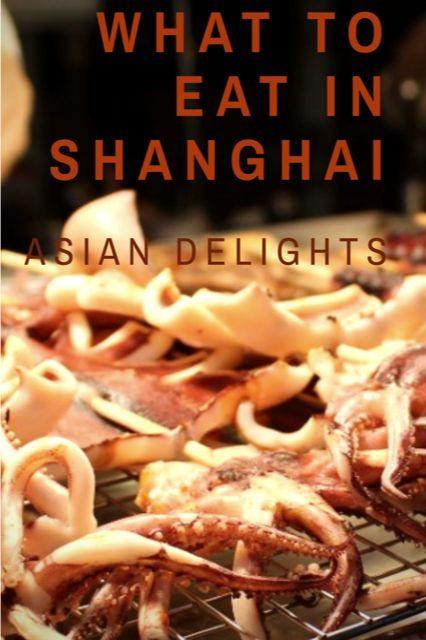 Wordpress Com Shanghai Food China Food Travel Food
