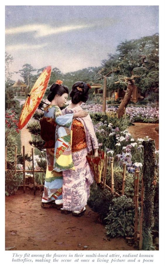 Old Japanese postcard.