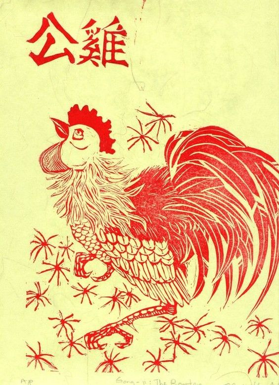 """""""Gong-ji - The Rooster -Chinese Zodiac"""" from the Etsy Minouette shop (Linocut on Japanese gampi paper) #linocut"""