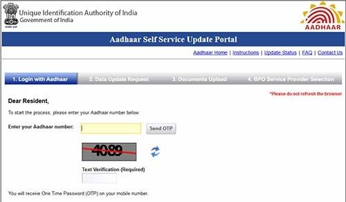 How To Change Aadhaar Card Details After Marriage Step 1