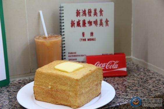 比日本鬆餅還誘人 澳門咖啡老舖賣6公分「厚多士」 | ETtoday 東森旅遊雲 | ETtoday旅遊新聞(旅遊)