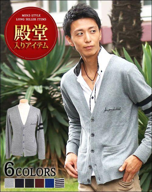 http://item.rakuten.co.jp/menz-style/10000598/?advId=24761&caseId=24762