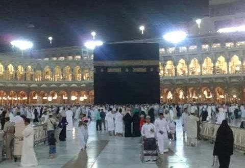 الكعبة المشرفة فيديو مشاهد غاية في الجمال تسر العين صور دينيه Islamic Images Places To Visit Visiting