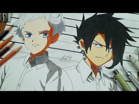 رسم نورمان و راي من انمي نيفرلاند الموعودة تعلم رسم انمي سهل Youtube Anime Art Youtube