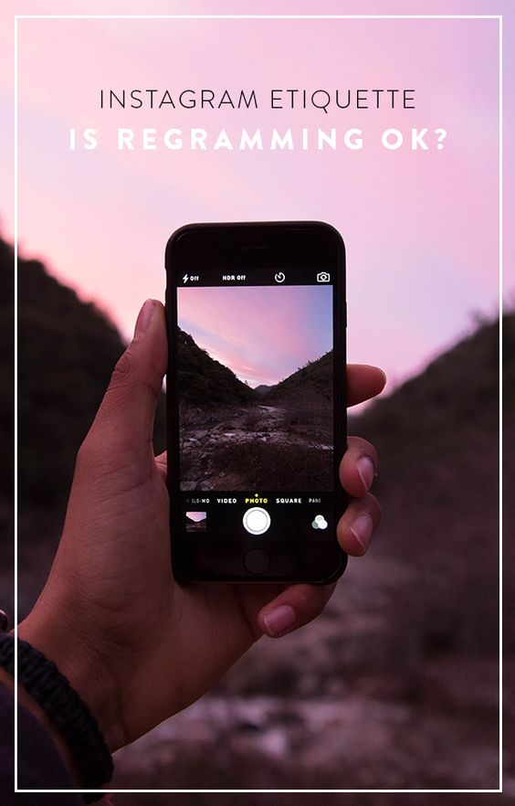 Do you regram other's Instagram posts? the b bar tells you why that may be a bad idea!