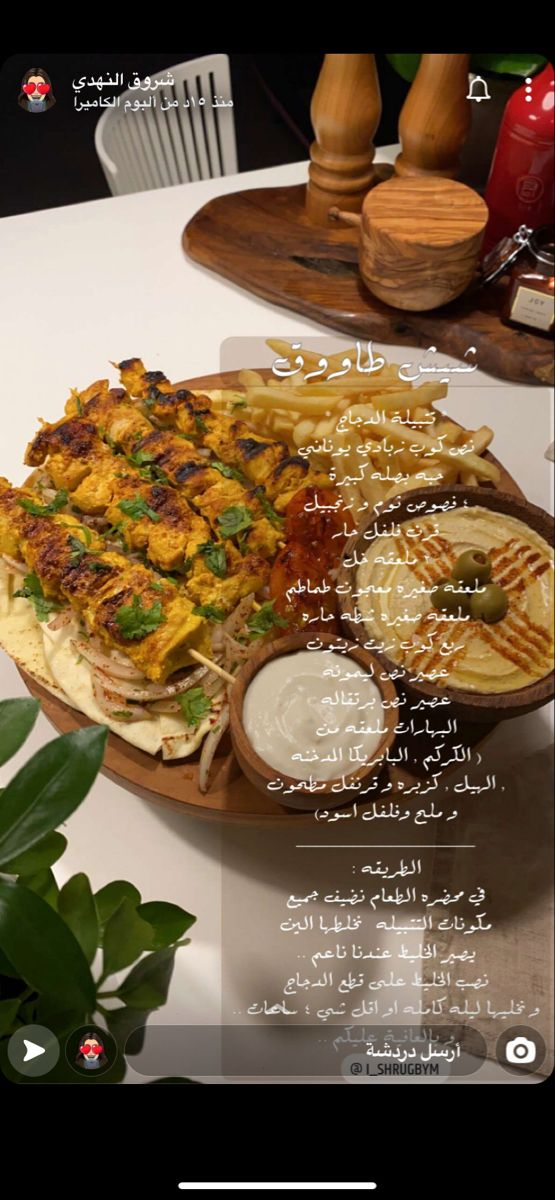 Food Cook طبخ Cooking Recipes Cooking Food