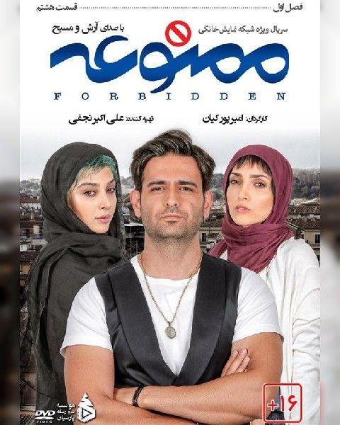 دانلود آهنگ جدید Persian People Instagram Profile Picture Ideas Iranian Film