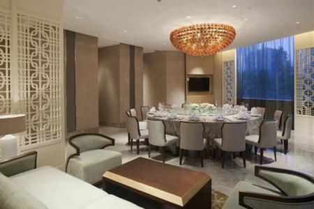 LowCostTravelandHotelRates - Crowne Plaza Guangzhou City Centre