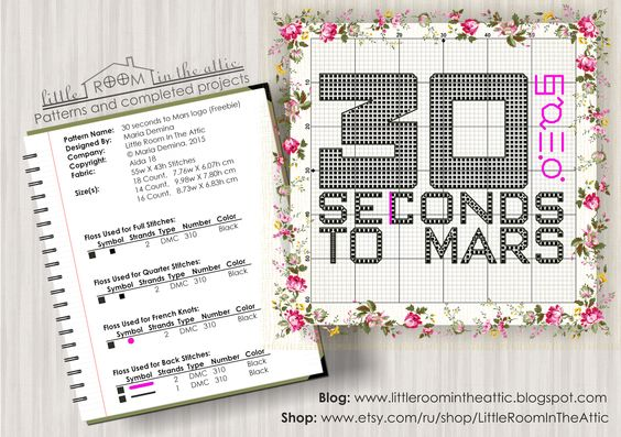 Little room in the attic by Maria Demina: 30 seconds to Mars music band logo free cross stitch chart / pattern