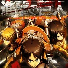 Attack On Titan – Shingeki No Kyojin