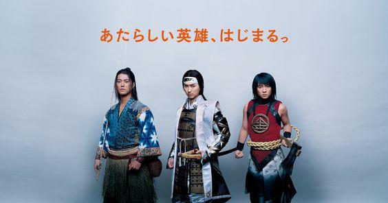 「あたらしい英雄、はじまるっ」桃太郎と金太郎と浦島太郎は、トモダチだった? 三人の太郎、「三太郎」が繰り広げるauのあたらしいCM、はじまるっ