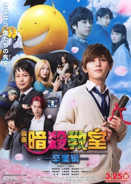 anime bakuman season 2 sub indo movie