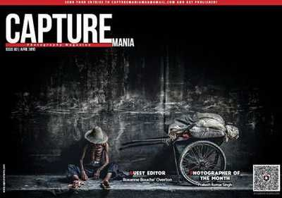 Capture Mania (April 2016)