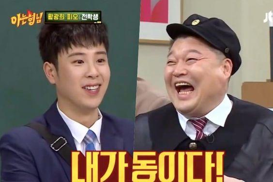Kang Ho Dong Says He Hopes His Son Grows Up To Be Like Block B's P.O