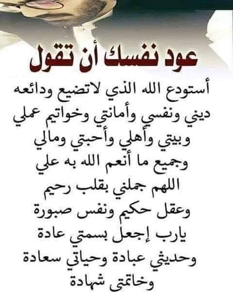 Pin By Dr Talaat Refaat On Islam Quran Quotes Love Positive Words Quotes Islamic Love Quotes