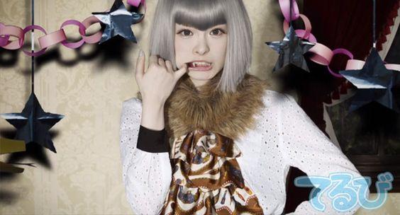 Kyary Pamyu Pamyu - Fashion Monster