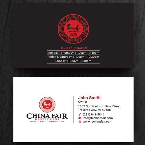 Design A Traditional Chinese Business Card For Chinese Restaurant Business Card Contest Ad Des Restaurant Business Cards Chinese Business Card Pet Logo Design