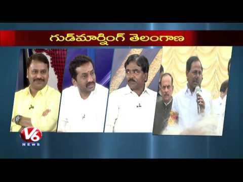 Good Morning Telangana | Special Discussion on Daily News | Double Bedroom  - V6 News