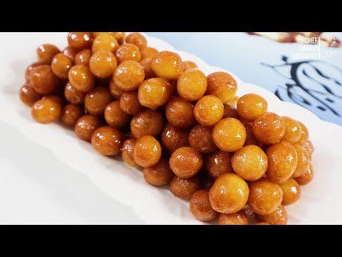 اللقيمات المقرمشة العوامات لقمة القاضي سر قرمشتها و كيف اكور اللقيمات Youtube Favorite Snack Snacks Middle Eastern Desserts
