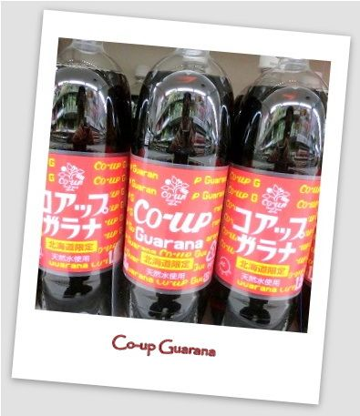 Co-up Guarana