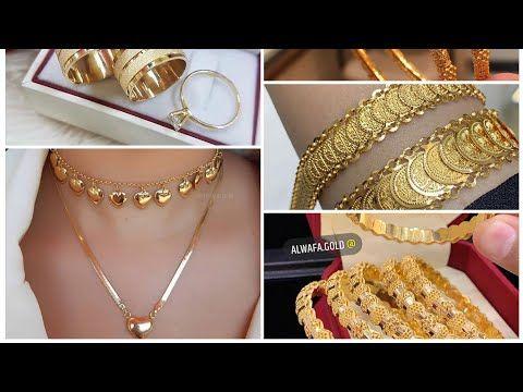تشكيلة اساور جديدة ذهب عيار 21 غوايش لازوردي كوليهات خواتم دبل حلقان انسيالات2020 Youtube In 2021 Gold Jewelry Gold Bracelet