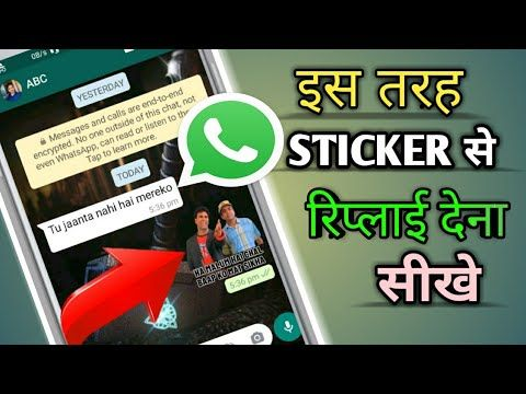 Whatsapp Top Tips Amp Tricks Reply With Stickers Change Font Style In Whatsapp In 2020 Font Styles Aadhar Card Writing Styles