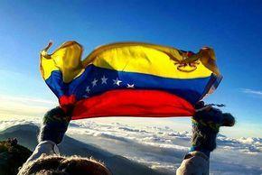 Excelente martes! Fotografía cortesía de @juperffetti #LaCuadraU #GaleriaLCU #Venezuela #Libertad #VenezuelaLibre #VenezuelaEjemplar #VenezuelaLibreYSoberana