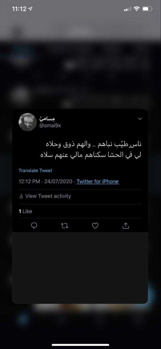 Twitter Smai9x Qoutes Twitter Lockscreen