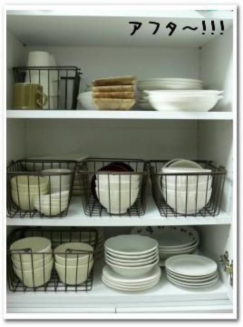 目指すはスッキリ整頓 食器棚収納を綺麗に見せるコツとアイデア集