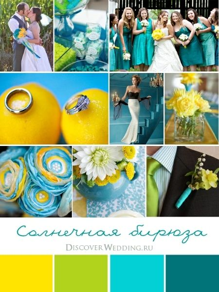 Blue, Yellow, Green and Turquoise Wedding Colors