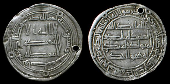 Islamic old coins - Islamic coins for sale - Buy Islamic coins from