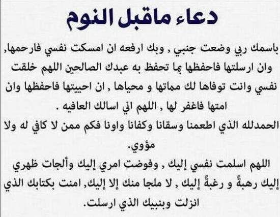 دعاء الفرج لحل المشاكل وتفريج الهموم وفك الكرب بإذن الله موقع مصري Google Images Image Quotes