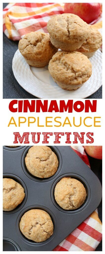 These delicious Cinnamon Applesauce Muffins are sweetened with applesauce and spiced with cinnamon. And they make a simple breakfast or snack for those busy on-the-go mornings! @MomNutrition