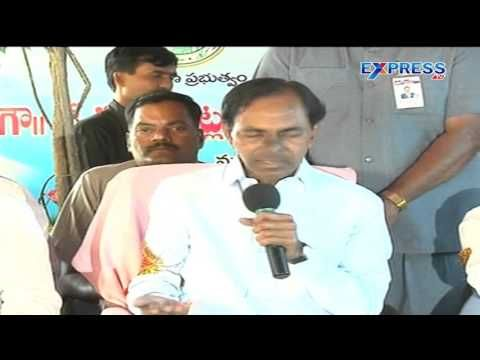 TS Govt Announce GHMC 150 Wards Reservations - Express TV