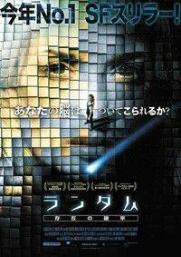 2015/08/10鑑賞(VOD)