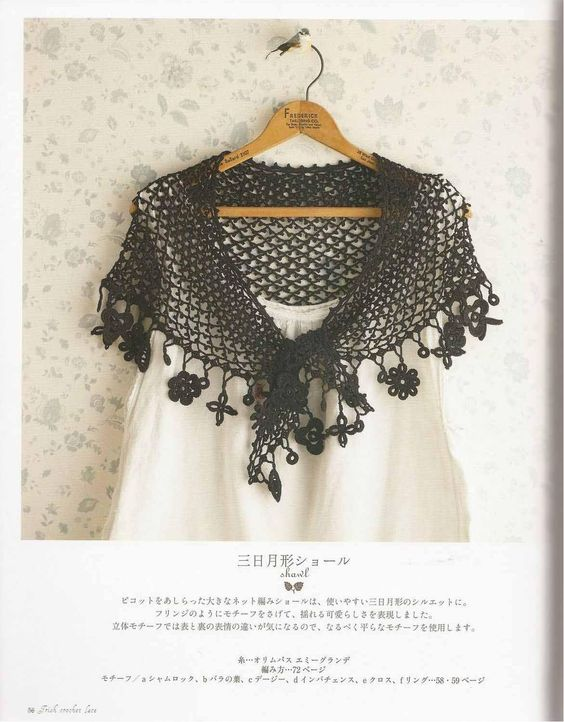 ISSUU - Irish crochet lace by vlinderieke Crochet shawl ...