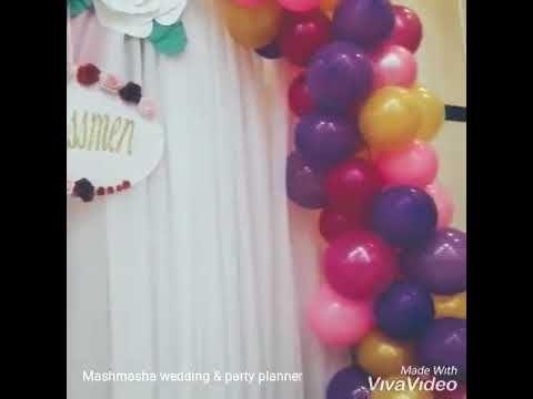 ديكور عيد ميلاد مميز لاحلى بنوته Balloon Decorations Balloons Party Planner