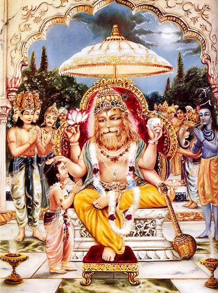 Narasimha pictures:
